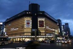 Kyoto Marui Royalty Free Stock Photos