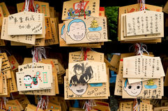 KYOTO - MAY 29 : plates with the wishes at Kinkakuji Temple  on Royalty Free Stock Images