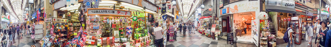 KYOTO - MEI 30, 2016: Toeristen in Higashigawacho Kyoto is een maj Royalty-vrije Stock Afbeelding
