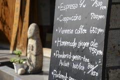 Kyoto - Menü in einer Kaffeestube Stockfotos