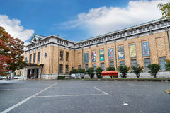 Kyoto Municipal Museum of Art Royalty Free Stock Photo