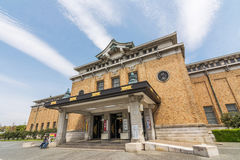 Kyoto Municipal Museum of Art under the blue sky. Stock Image
