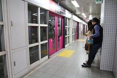 Kyoto Municipal Subway stock photo