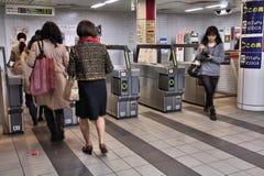 Kyoto Municipal Subway Royalty Free Stock Image