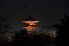 Kyoto by night Royalty Free Stock Photos