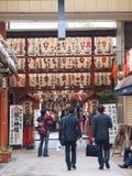 Kyoto - Nikishi Market Royalty Free Stock Photography