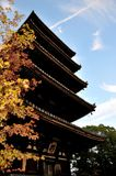 Kyoto Ninnaji temple five storied pagoda autumn1 Stock Photo
