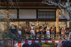 Special child traditional musical event. Kyoto, NOV 23: Special child traditional musical event on NOV 23, 2017 at Bishamondo, Kyoto, Japan Stock Photography