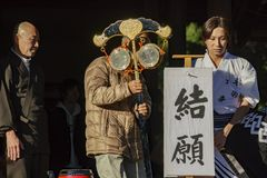 Special child traditional musical event. Kyoto, NOV 23: Special child traditional musical event on NOV 23, 2017 at Bishamondo, Kyoto, Japan Stock Image