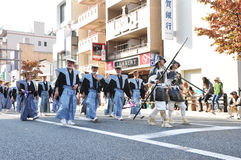 KYOTO - OCT 22: participants on The Jidai Matsur Royalty Free Stock Photography