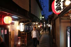 Kyoto old town Stock Photo