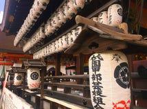 Kyoto - opinião do santuário imagens de stock royalty free