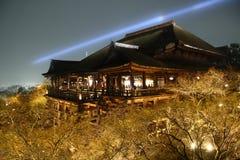 Kyoto por noche Foto de archivo libre de regalías