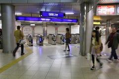 Kyoto railway station Royalty Free Stock Photography