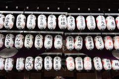 Kyoto: Reihen der weißen Laternen Stockfotografie