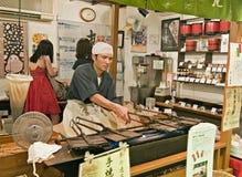 kyoto rynek Obraz Stock