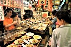 Kyoto shopping center royalty free stock photography
