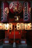 Kyoto Shrine Lanterns. Shrine lanterns in the Gion district of Kyoto, Japan royalty free stock images