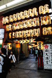 Kyoto Shrine Lanterns Royalty Free Stock Photo