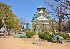 Kyoto slott arkivbild