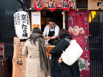 Kyoto snacks shop. This is a shop, selling feature snacks, in kyoto japan Royalty Free Stock Image