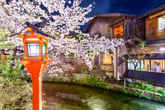 Kyoto in Spring stock photos