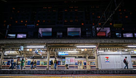 Kyoto stacja Obraz Royalty Free