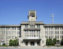 Kyoto stadshus Arkivbilder