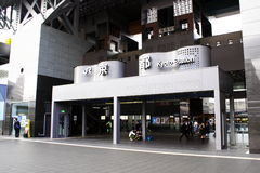 Kyoto Station. Is the most important transportation hub in Kyoto, Japan Stock Image