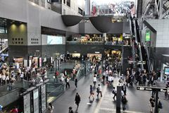 Kyoto Station stock photography