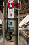 Kyoto Station. Kyoto, Japan - May 5, 2016: Emergency train stop button at Kyoto Station in Kyoto, Japan. Kyoto station is the major railway station and Royalty Free Stock Photo
