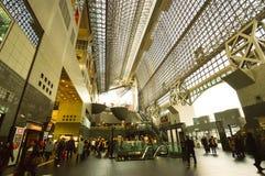 Kyoto Station, Japan. Modern style architecture of Kyoto station Japan Royalty Free Stock Image