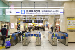 Kyoto Station Stock Photography