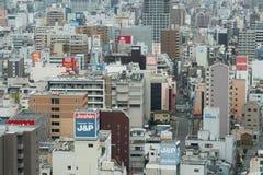 Kyoto-Streetscape stockbilder