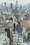 Osaka streetscape royalty free stock photography