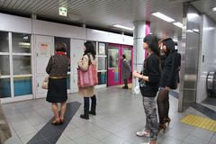 Kyoto Subway Royalty Free Stock Images