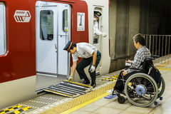 Kyoto Subway Royalty Free Stock Photos