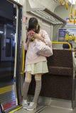 Kyoto subway Stock Image