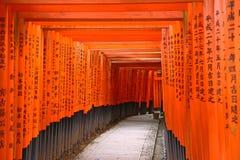 Kyoto Tori bramy Zdjęcia Stock