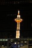 Kyoto torn Arkivfoton