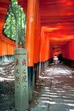 kyoto torri Fotografia Royalty Free