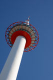 Kyoto Tower Royalty Free Stock Photo