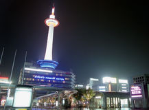 Kyoto Tower From Kyoto Station Royalty Free Stock Photos