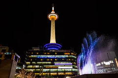 Kyoto Tower Stock Photography