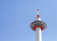 Kyoto tower tallest building in Kyoto Stock Photos