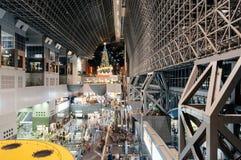 Kyoto Train Station. Stock Image
