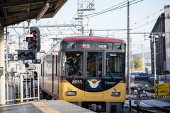 Kyoto transportation Stock Photos