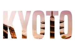 Kyoto travel text Stock Photo