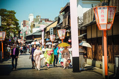 Kyoto Travel Stock Photography