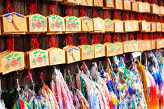 Kyoto travel Royalty Free Stock Images